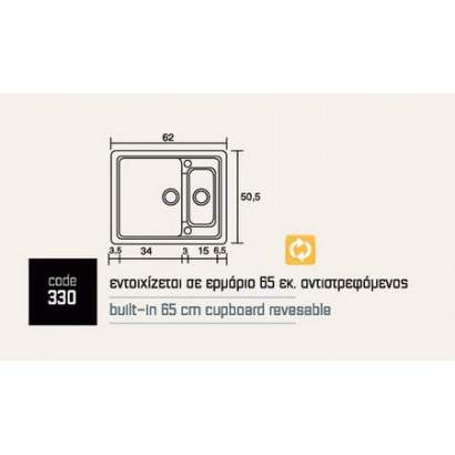 SANITEC 330 (62x50 cm)...