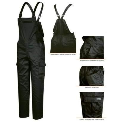 Φόρμα εργασίας Fageo 604 μαύρο