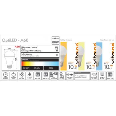 ΛΑΜΠΑ LED A60 E27 10W/2700K